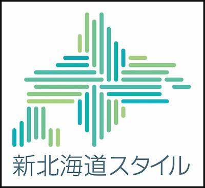 北海道の「新北海道スタイル」をうけて北海道コンサドーレ札幌が安心宣言