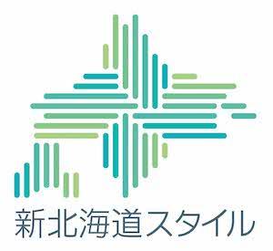 新北海道スタイルのためのメッセージ画像(コンサドーレver.)を配信