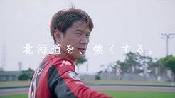 石屋製菓CM(2020)「新しい時を刻む篇」