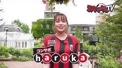 スタジアムTV(J1第10節川崎フロンターレ戦)動画