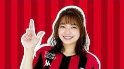 スタジアムTV(J1第24節横浜FC戦)動画
