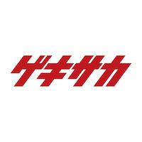 ゲキサカのサイトで菅野孝憲選手のインタビュー記事