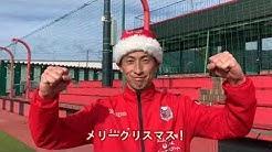 「北海道コンサドーレ札幌福祉施設訪問サンタ隊」が配布したサンタ隊オリジナルDVDが公開