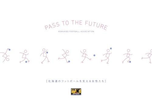 北海道サッカー協会の「北海道のフットボールを支える女性たち」冊子