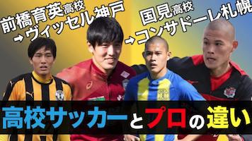 那須大亮さんのYouTubeチャンネルで中島大嘉選手のインタビュー動画