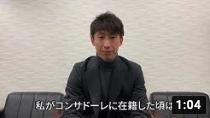 【クラブ創設25周年OBからのメッセージ】石川直樹さん