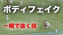 Jリーグ公式チャンネルで北海道コンサドーレ札幌のルーカスフェルナンデス選手のドリブルを紹介