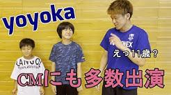 よよかさんが北海道コンサドーレ札幌バドミントンチームの練習体験した動画が公開