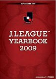 J.LEAGUE YEARBOOK 2009