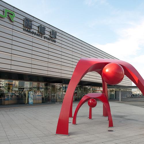 Day 2: Hakodate station