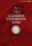 J.LEAGUE YEARBOOK 2008