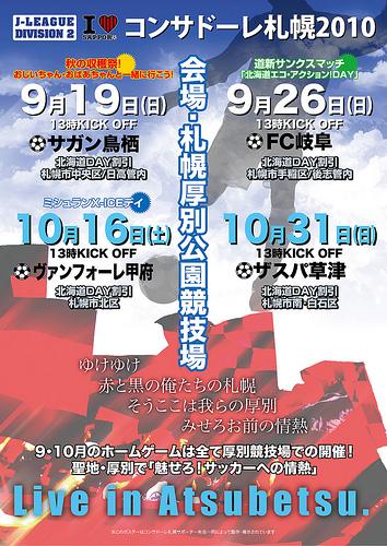 September 11 2010 color