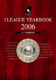 J.LEAGUE YEARBOOK 2006