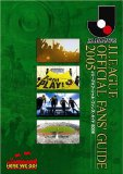 J.LEAGUE OFFICIAL FANS' GUIDE 2005