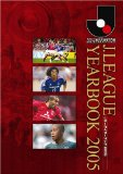 J. LEAGUE YEARBOOK 2005